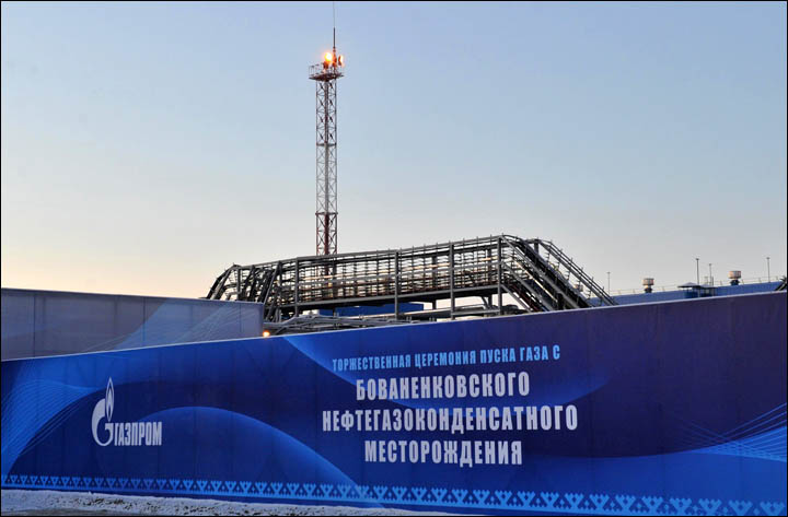 Putin hails launch of Gazprom's new Bovanenkovo gas deposit on Yamal Peninsula