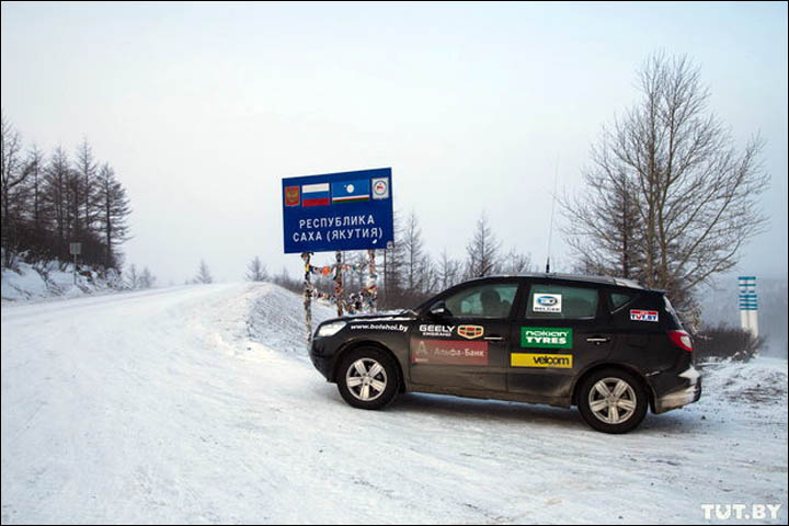 Geely test in Yakutia