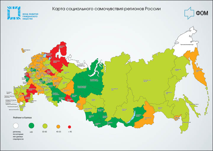 Siberians are the happiest in Russia says 2013 survey
