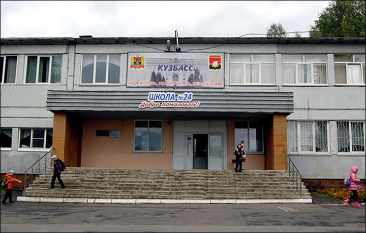 Strictly Siberian - a school in Kuzbass where Pasha Kovalev and Anna Garnis trained