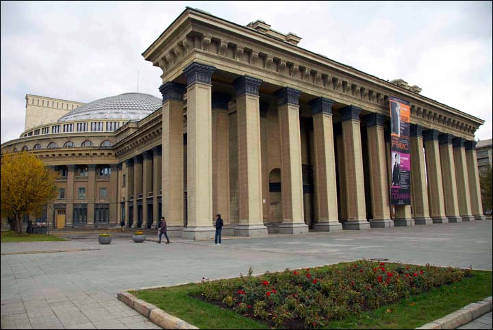 Novosibirsk State Opera and Ballet Theatre