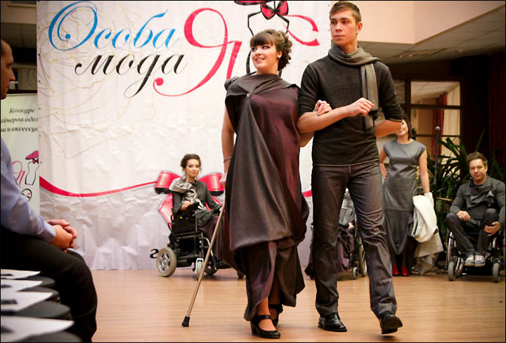 Tomsk school for models with special needs
