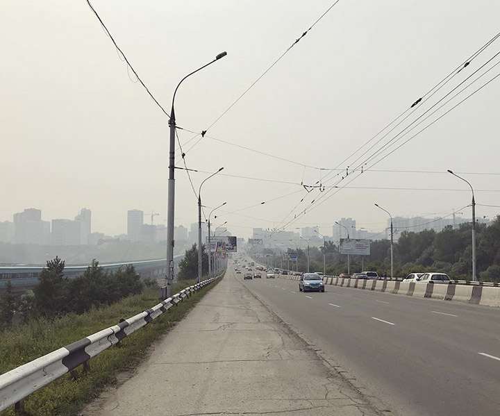 Smoke in Novosibirsk