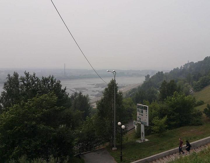Smoke in Tomsk