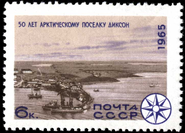 Soviet post stamp of Dikson