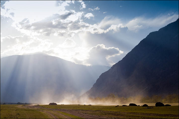 Altai Mountains Siberia