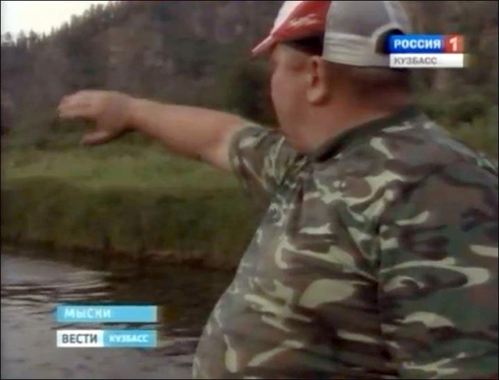 yeti in siberia