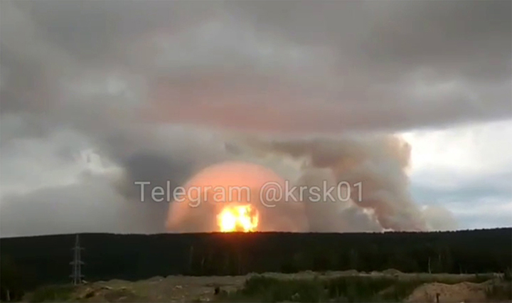Thousands evacuated after explosions at Russian Federation ammo depot