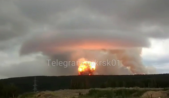 Emergency evacuation in Krasnoyarsk region as ammunition depot explodes in Achinsk