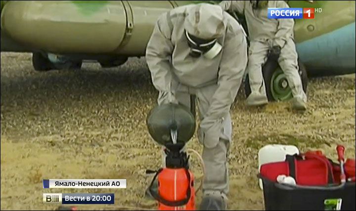 Military disinfect the area