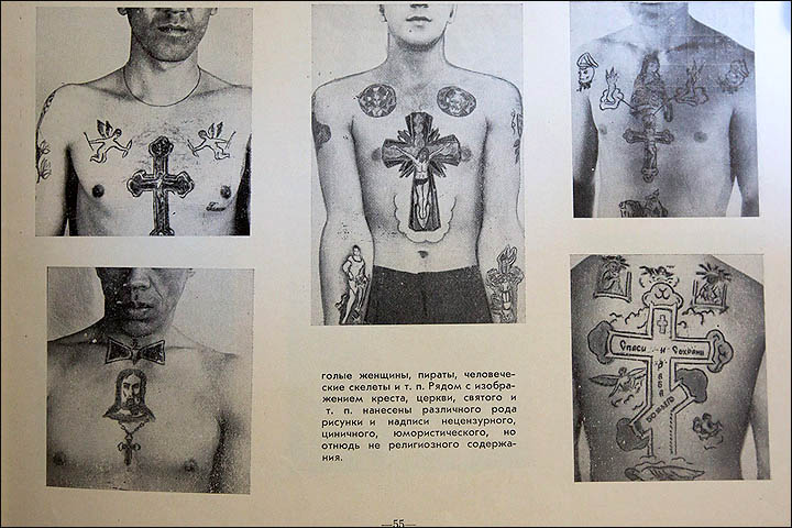Russia's leading expert on criminal tattoos