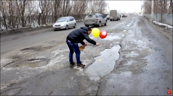 Balloons in potholes