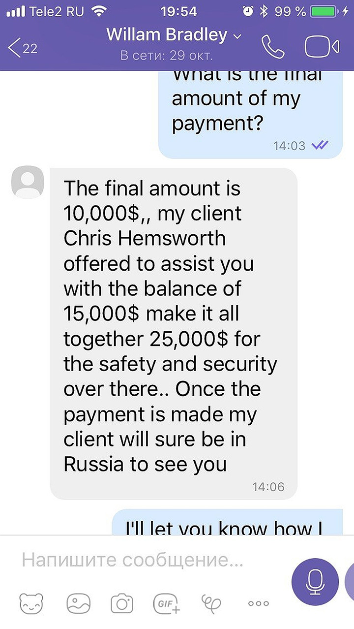 Messages of fake lawyer