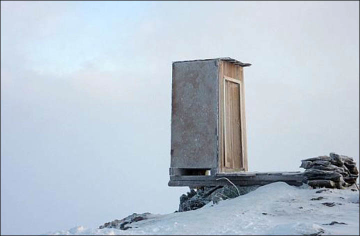 the most extreme loo in the world