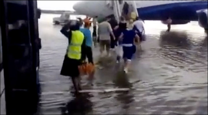 Flood in Krasnoyarsk airport