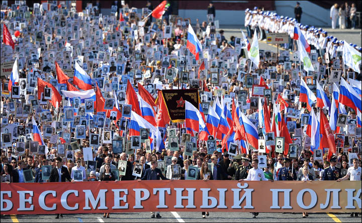 The idea of the Immortal Regiment was born in Tomsk, Siberia three years ago, and has now spread throughout Russia and abroad.