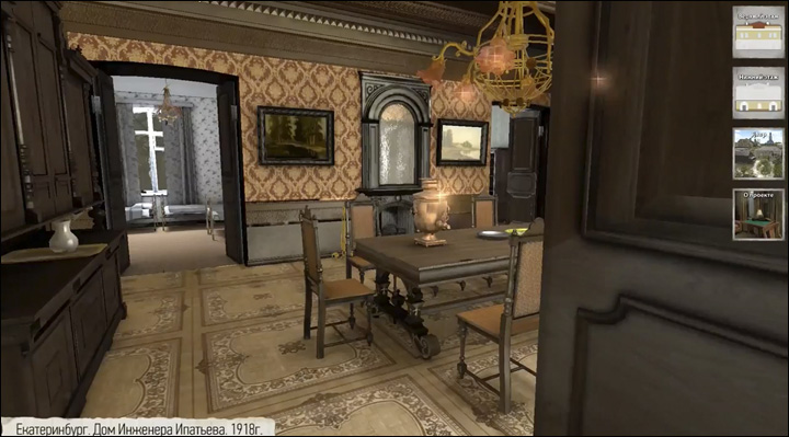 Basement Rooms recreated in 3d: the basement room where the russian royals were