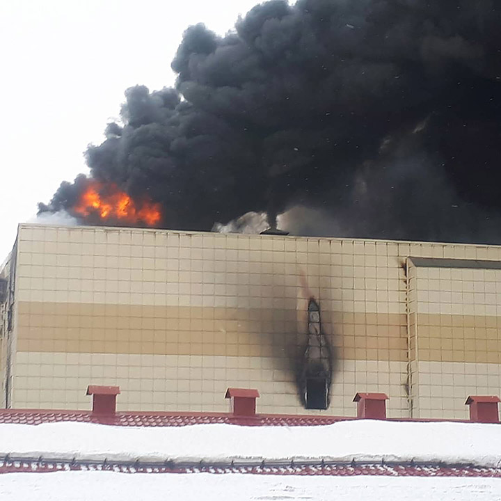 Fire In Russian Shopping Center Kills Five