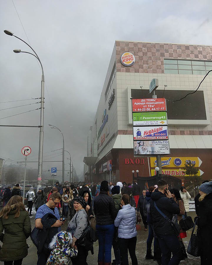 Dozens of children feared dead in fire at shopping centre