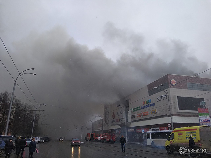 At least 37 killed, 64 missing in Kemerovo mall fire