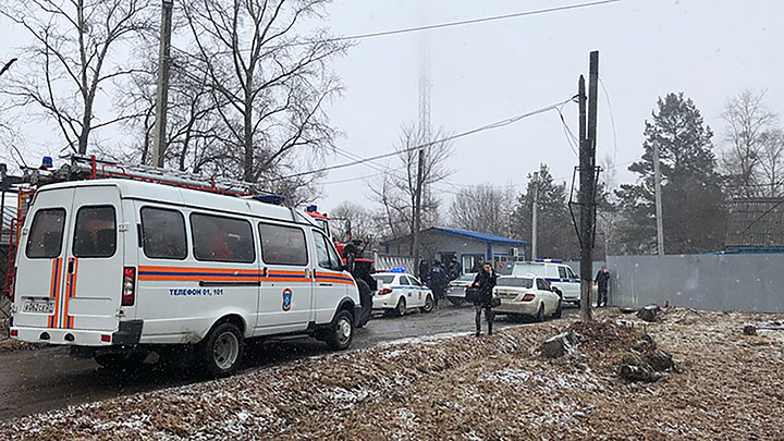 Helicopter Crash Kills 6 in Far East Russia