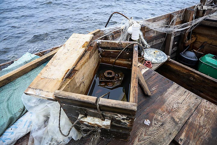 Boat found on August 7