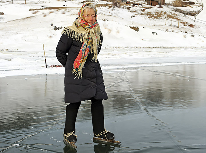 Lyubov skating