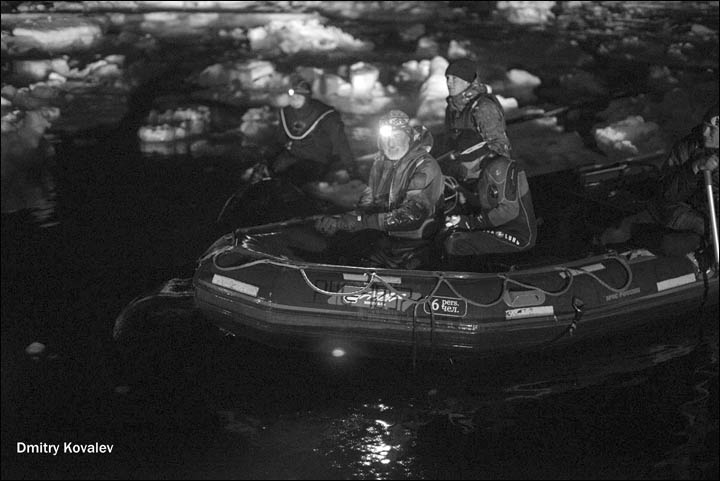 Rescue operation at night