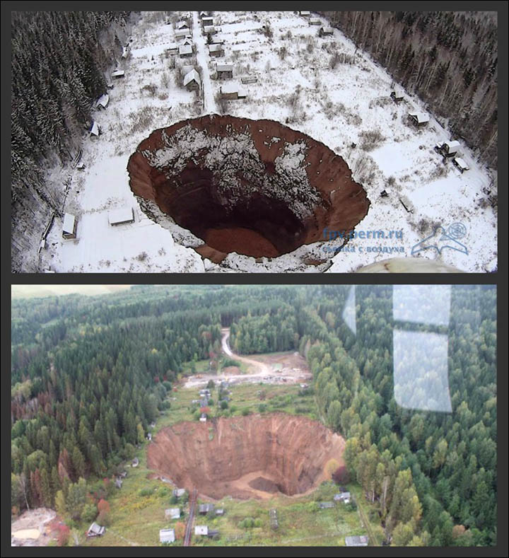 Hole in Solikamsk