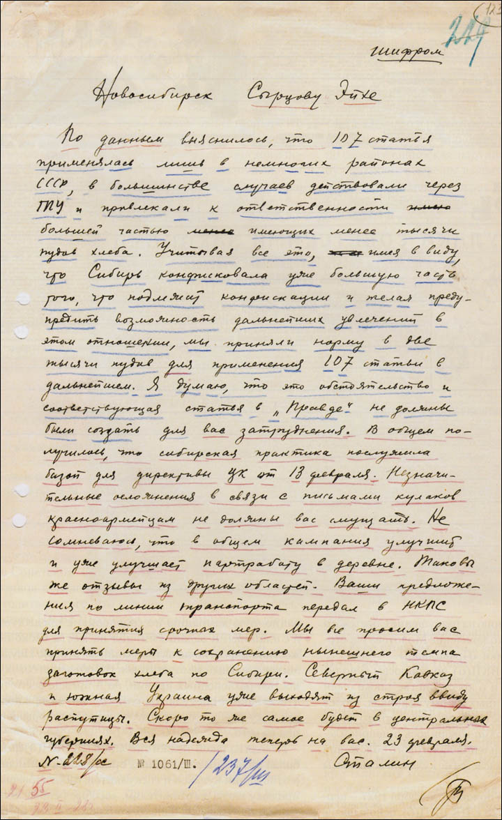 Stalin's letter to Eikhe