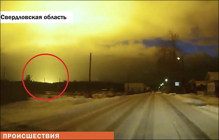 As footage emerges of more unexplained explosions above Siberia, suspicion falls on recycling of gunpowder at old chemical plant.