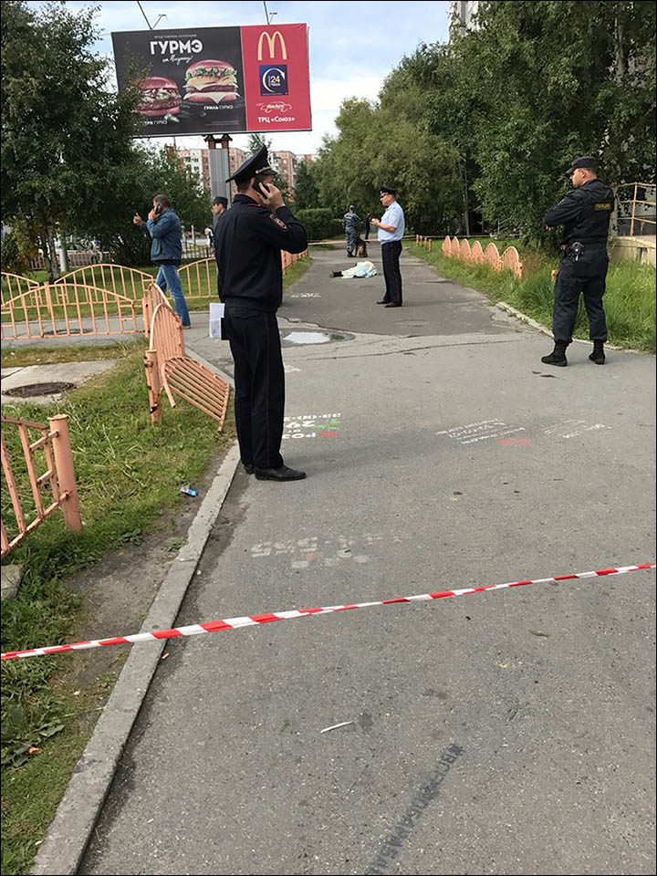 Terrorism in Siberia? Man with 'fake suicide belt' stabs eight, with two in 'grave' condition