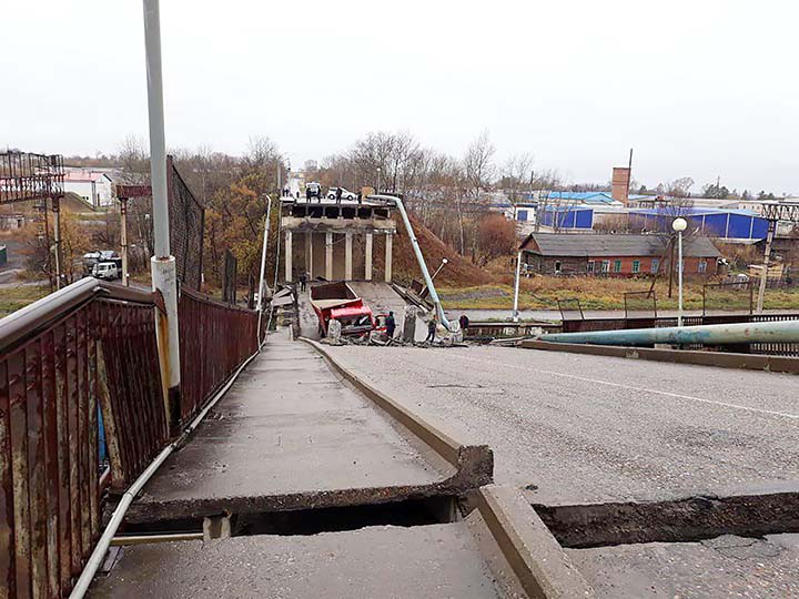 Svobodny bridge fell down