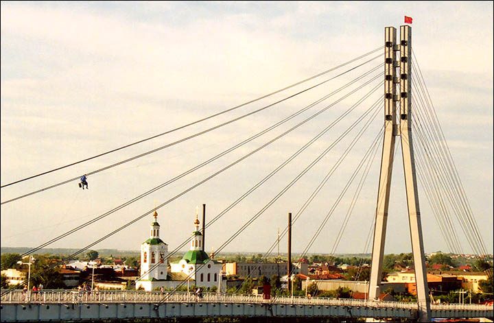 It's official! Siberia's booming oil capital Tyumen has been named Russia's best city for quality of living.