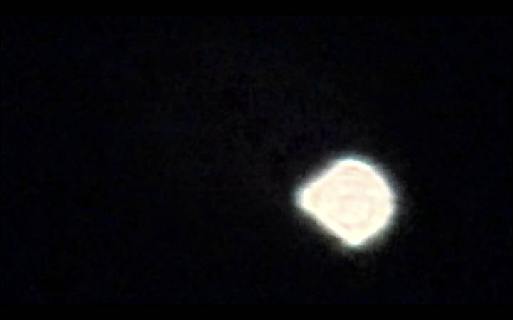 UFO in Omsk region - moving