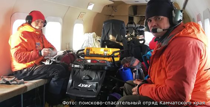 4 children, 14 adults rescued from top of volcano in Kamchatka