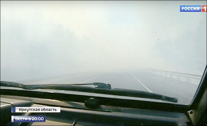 Wildfire apocalypse Siberia