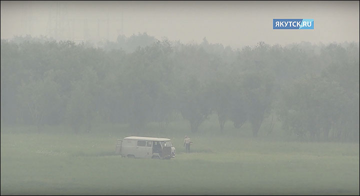 Officials resort to artificial rain to tackle raging wildfires in Siberia