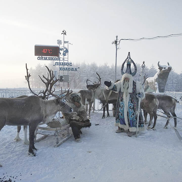 Chyskhaan in Oymyakon