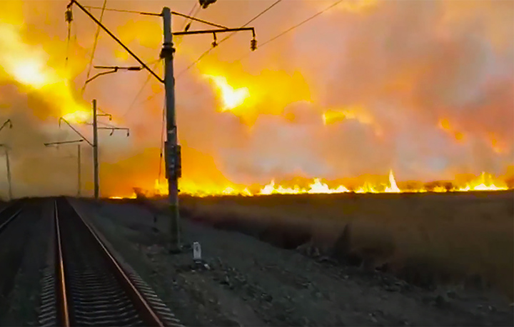 wildfires Far East of Russia