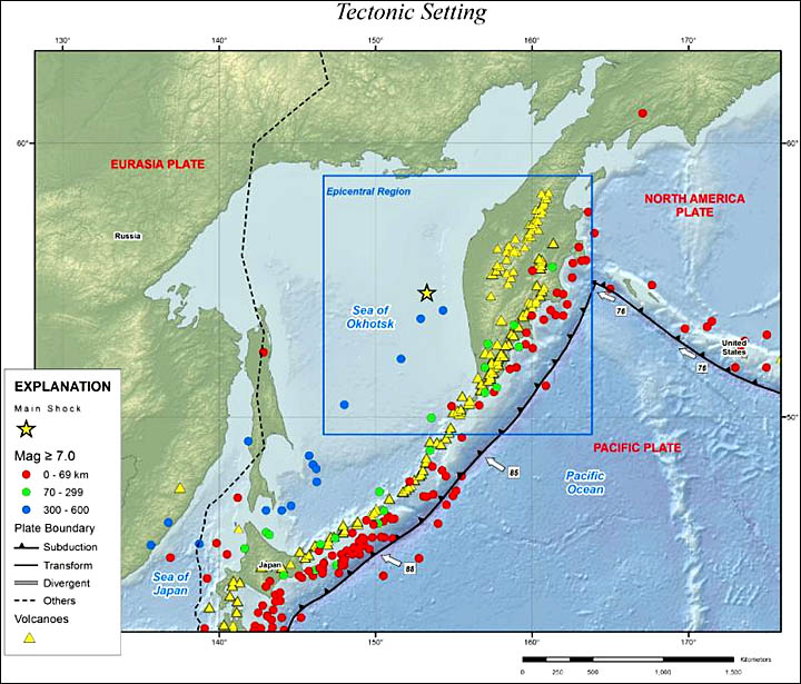Sea of Okhotsk earthquake May 2013 analyses