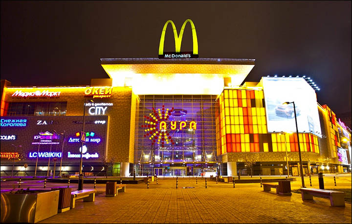 the success of mcdonalds in russia Mcdonald's is an american fast food company, founded in 1940 as a restaurant operated by richard and maurice mcdonald, in san bernardino, california, united states.