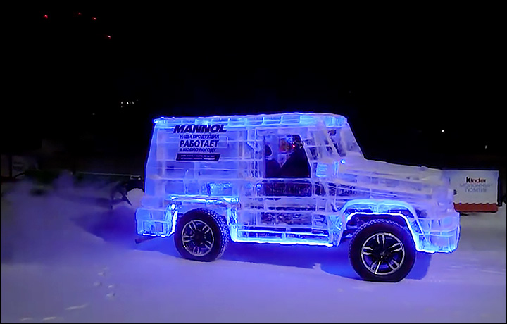 Meet The Ladaborghini   And An Extremely Cool Mercedes Gelandewagen Made Of  Ice
