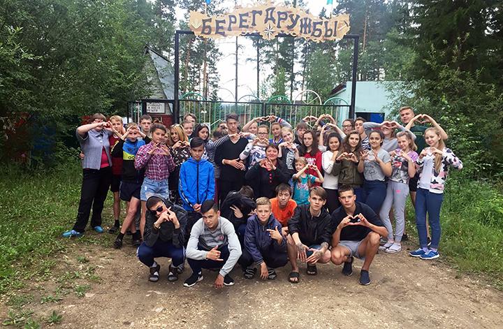 Bereg Druzhby camp