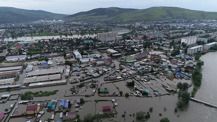 Flooded Chita