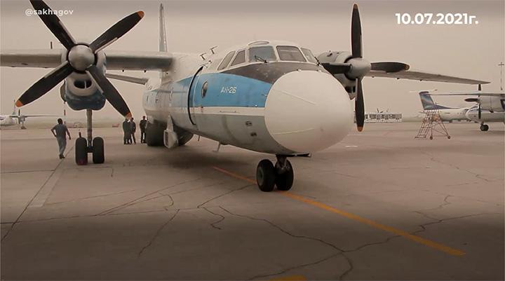 Antonov plane ready to spike clouds